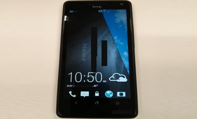 HTC M7 set to hit Verizon, At&t and Sprint