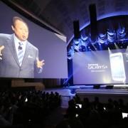 Samsung Galaxy S4 Unpack Event
