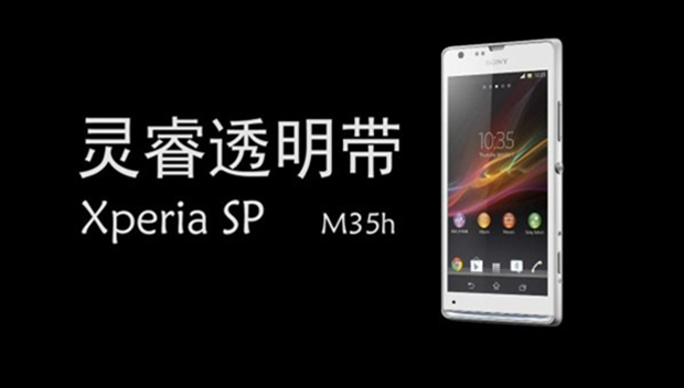 Leaked image of the Sony Xperia SP is now available