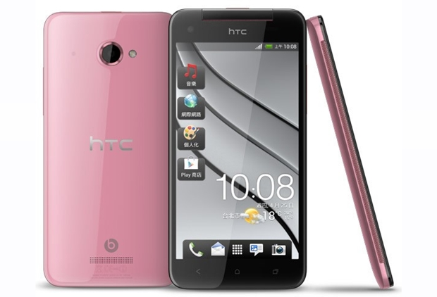 HTC launches pink HTC Butterfly in Taiwan