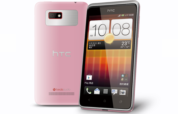 HTC Desire L landed in Taiwan at an affordable price tag