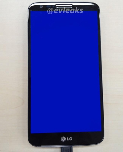 Another mystery LG handset has been leaked, is it the Optimus G2