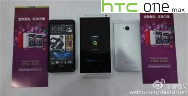 HTC One Max spotted in the wild once again