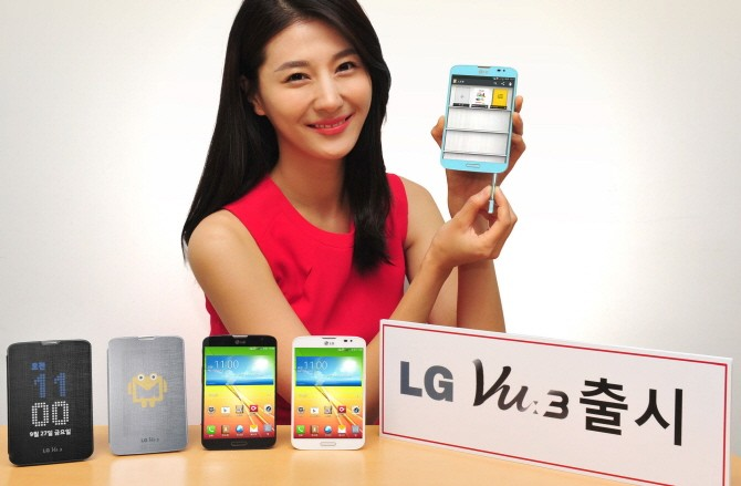 LG Vu 3 has been officially announced in South Korea