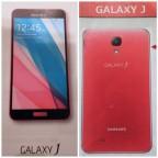 Samsung Galaxy J Leaked
