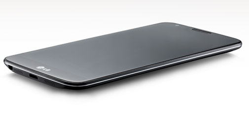LG G2 Full Phone Specifications And Price