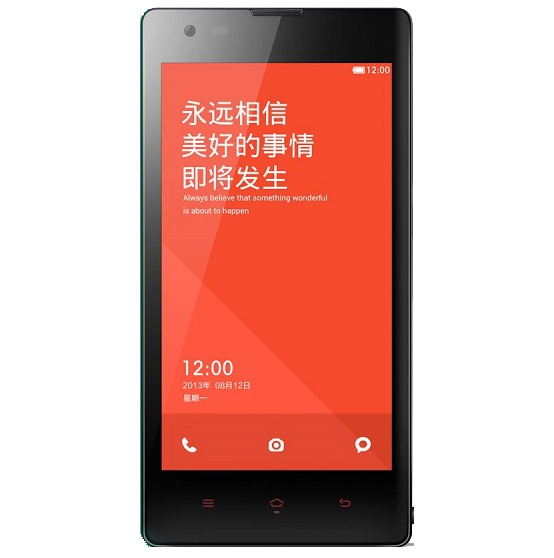 Xiaomi Redmi Specifications And Price