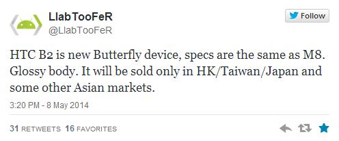 HTC Butterfly B2 Twitter Leaks
