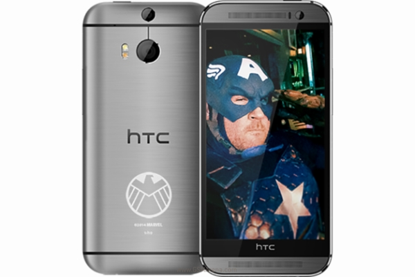 HTC One M8 Captain America Edition