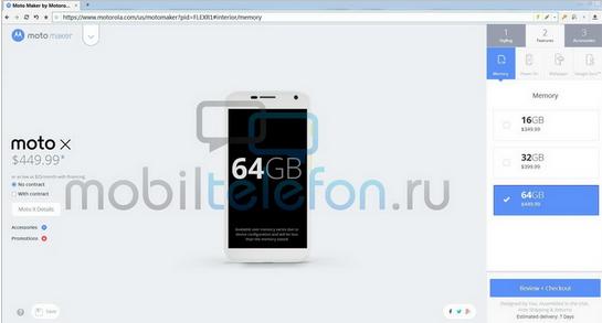 Moto X 64GB Leaked