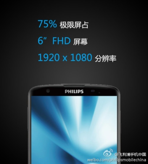 Philips l928 Leaked