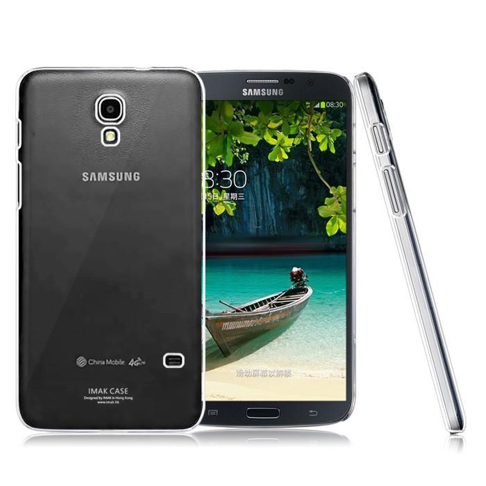 Samsung Galaxy Mega 7.0 Leaked