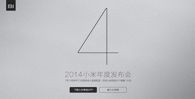Xiaomi Mi4 Launch Date