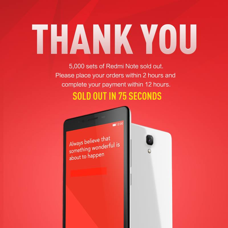 Xiaomi Redmi Note Sold Out