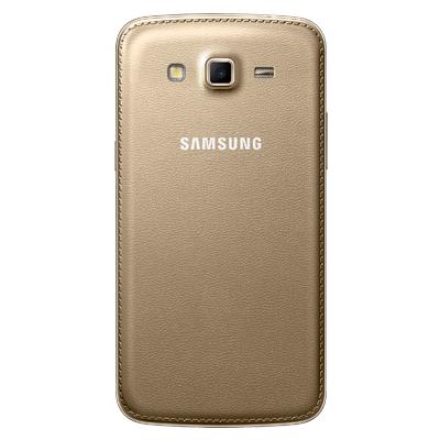Samsung Galaxy Grand 2-Gold