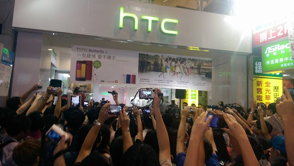 HTC Butterfly 2 Launch Event
