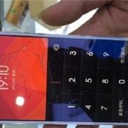 Xiaomi Mi4 -1