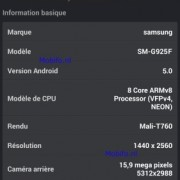 Samsung Galaxy S6 Specs Leaked