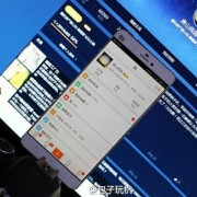 Xiaomi Mi5 Leaked 1