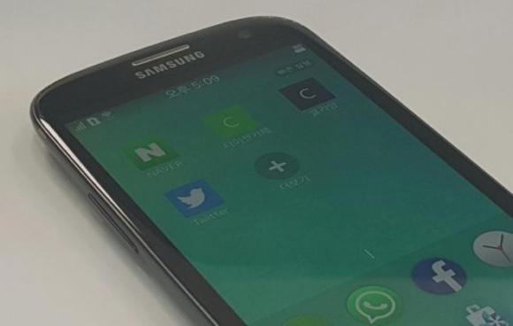Samsung Z LTE Leaked