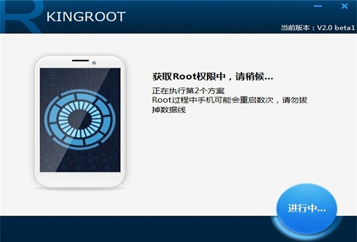 How to root ZOPO Hero 1