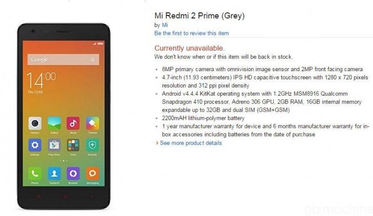 Xiaomi Redmi 2 Prime Amazon