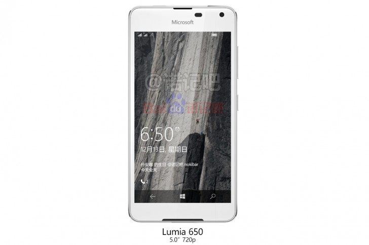 Renders of the upcoming Microsoft Lumia 650 has surfaced online
