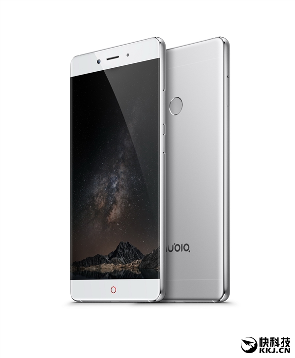 knew this zte nubia z11 emag support