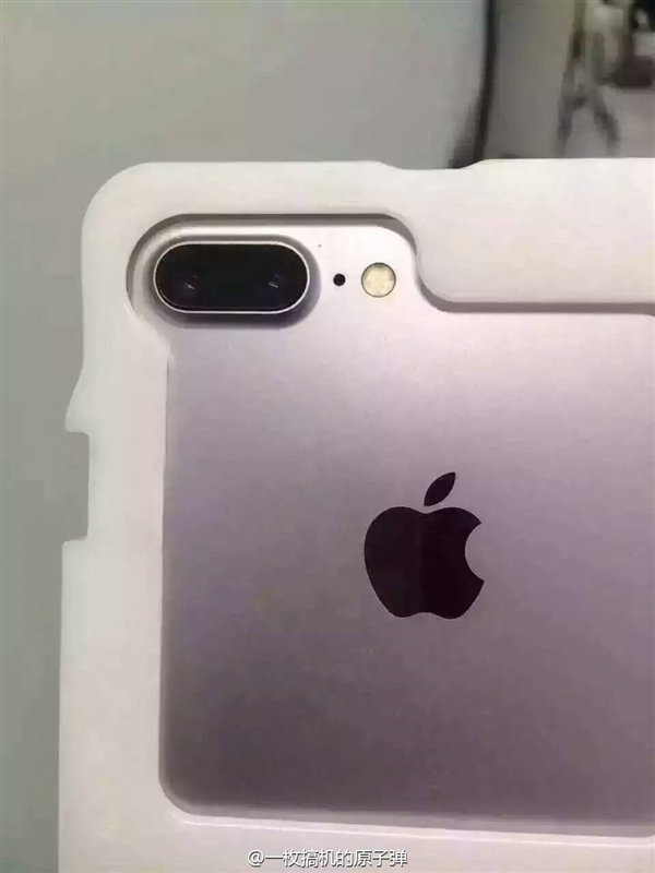 iPhone 7 Leaked 2