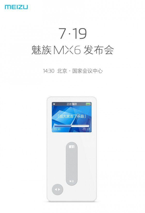 Meizu MX6 Invite