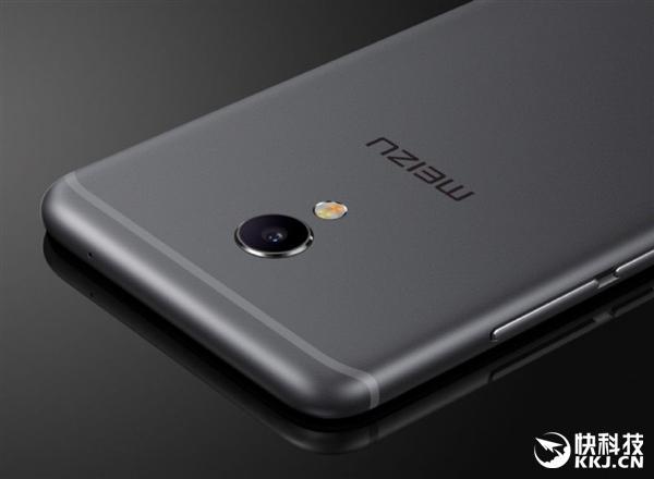 Meizu MX6 Leaked 3