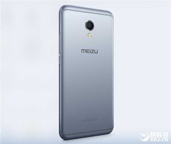 Meizu MX6 Leaked 4