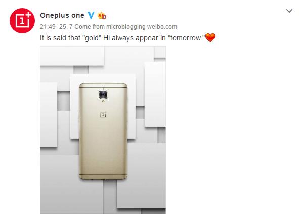 OnePlus Weibo