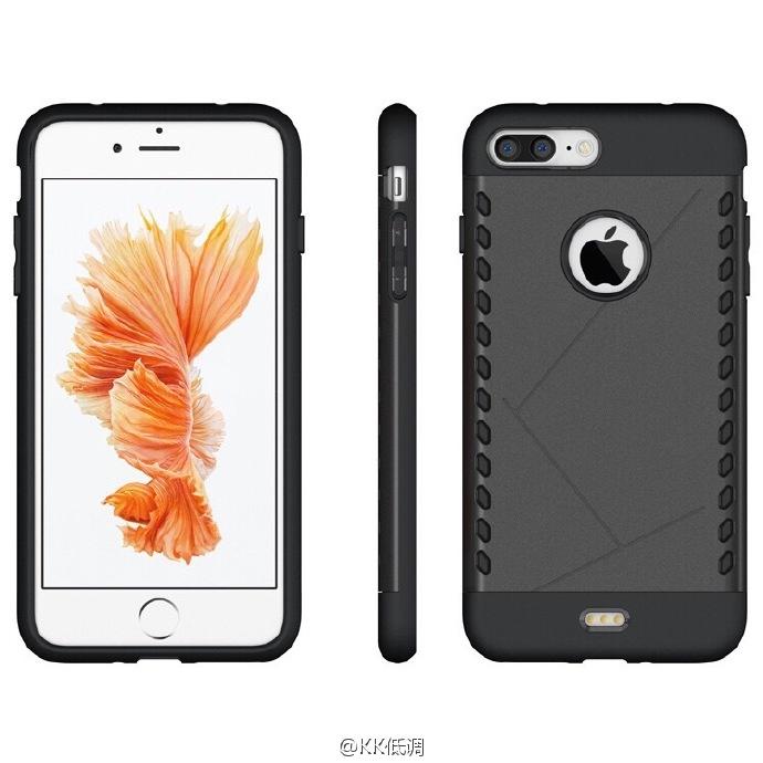 iPhone 7 Casing 2