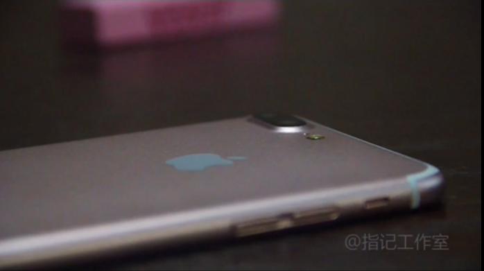 iPhone-7-L1
