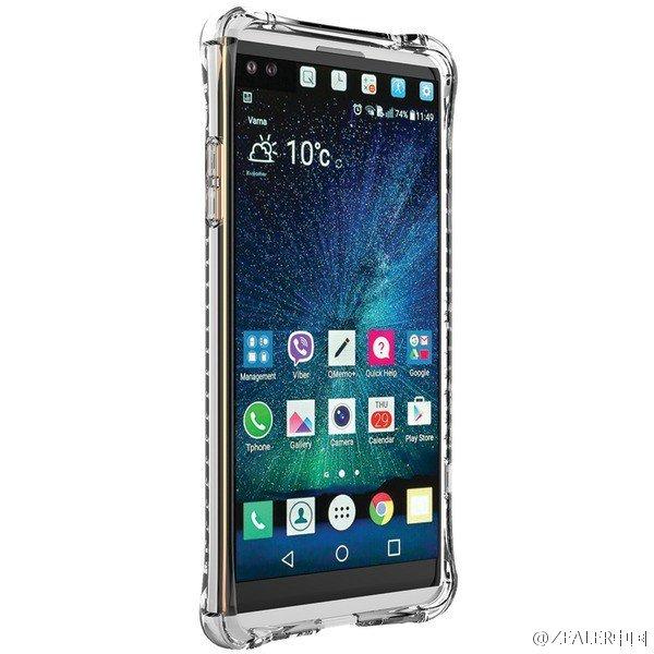 LG V20 -3