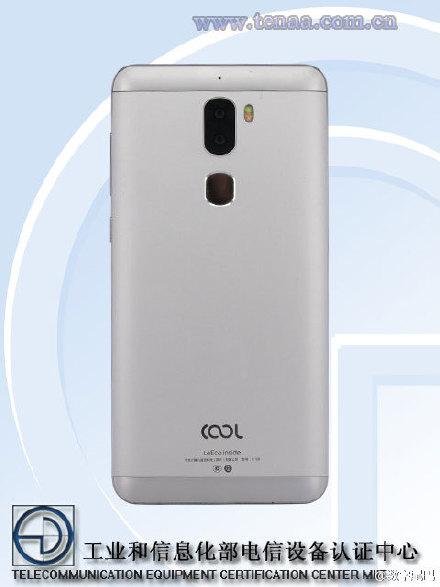 LeEco COOL1 TENAA -2
