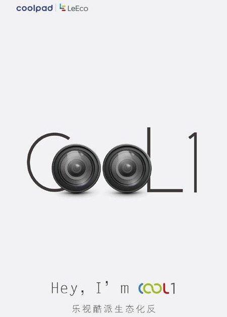 LeEco Cool1 teaser