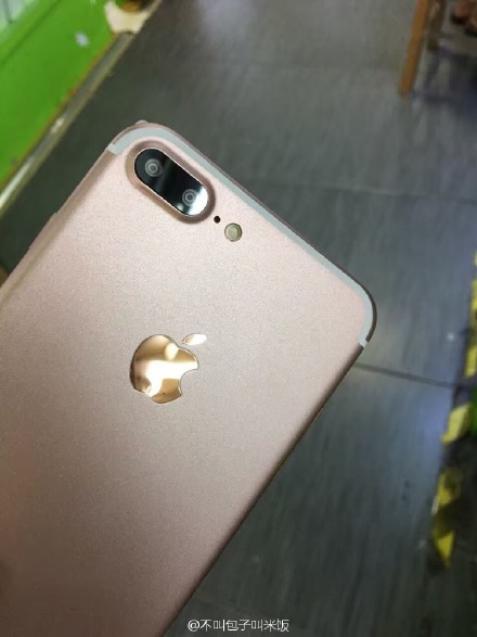 iPhone 7 Rose Gold -4