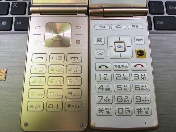Galaxy Folder 2 -14