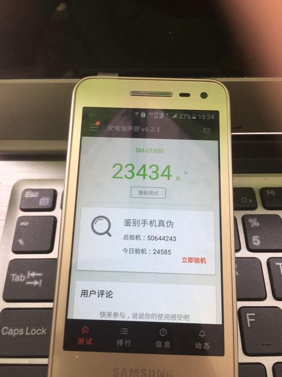 Samsung Galaxy Folder 2 -3
