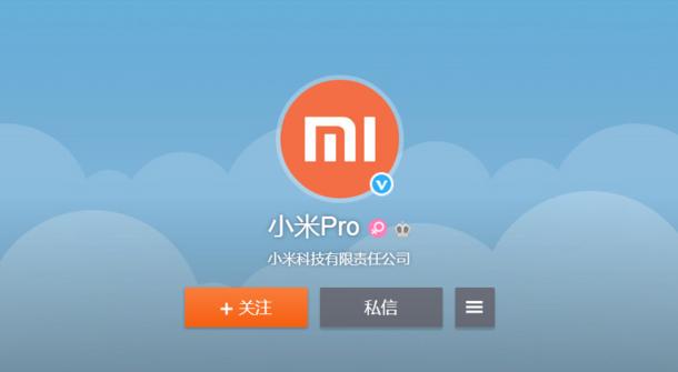 xiaomi-pro-weibo