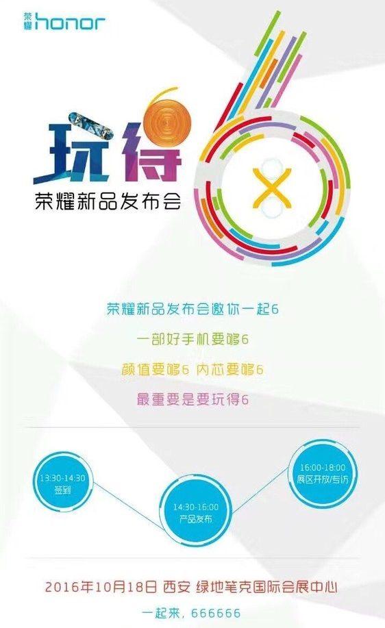 huawei-honor-6x-press-invite