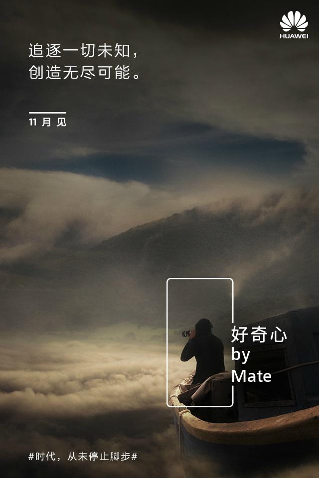 huawei-mate-9-teaser-1