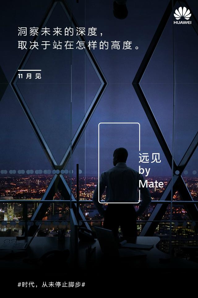 huawei-mate-9-teaser-3