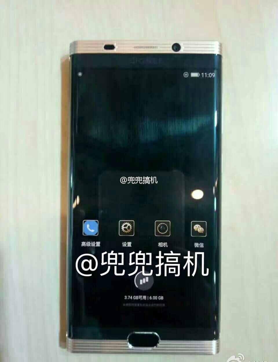 gioonee-smartphone-leaked-1
