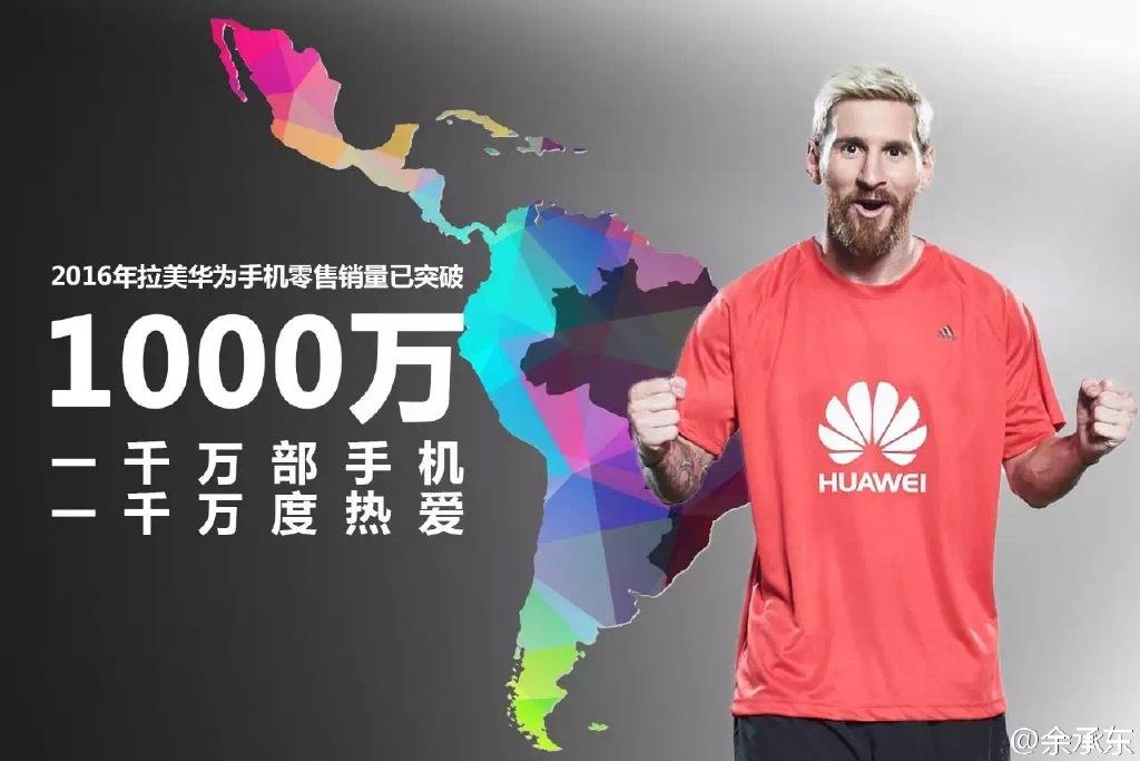 huawei-10-million