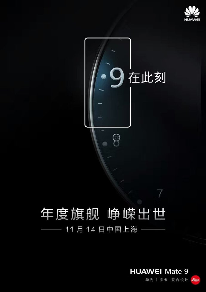 huawei-mate-9-china