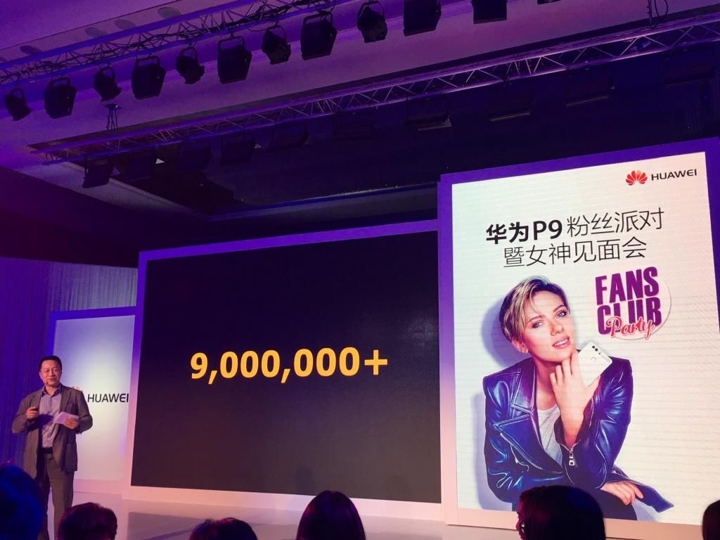 huawei-p9-9000000-milestone