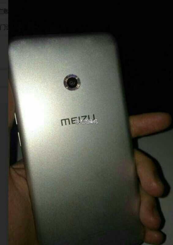 meizu-pro-7-leaked-2